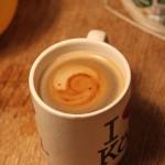 abwarten und Kaffee trinken